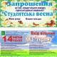 Студентський Харків демонструє творчу мастерність