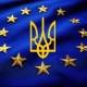 Українські громадські організації можуть отримати гранти Європейського Союзу