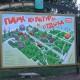Реконструкция Центрального парка культуры и отдыха имени Горького продолжается (фоторепортаж)
