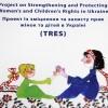 Україна вважається як джерелом, так і транзитною країною для торгівлі чоловіками, жінками та дітьми (звіт уряду США)