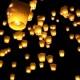 Запуск небесных фонариков в Харькове