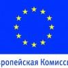 Більш 5 млн. евро виділено в рамках конкурс проектів у рамках програми MEDIA Mundus
