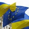 Європейський Союз та Україна спільно визначили перелік пріоритетів демократичного розвитку на 2011-2012 рр.