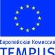 Оголошено результати 4-го конкурсу проектів програми Темпус IV для України