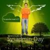 День системного администратора: униформа плащ-невидимка