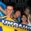 10 причин почему девушки любят футбол или Евро-2012 посвящается
