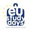 Українськи студенти та випускники запрошуються до участі у EU Study Days in Ukraine (Школа європейських студій в Україні)