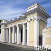 Фестиваль «Поклонимся великим тем годам!» в Парке Горького