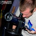 Астрономические наблюдения в Саржином Яру