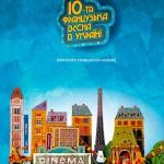 «Французская весна» 2013 началась в Харькове