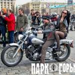 Парад Байкеров на площади Свободы. Сезон открыт