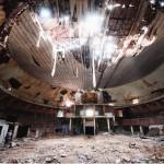 Муссури — театр-призрак